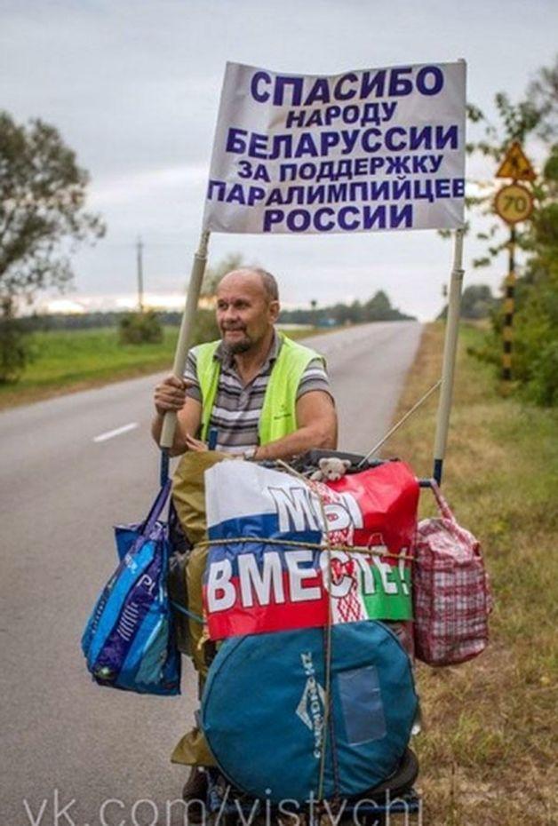 Владимир Пономарев. Группа ВКонтакте Вистычи.