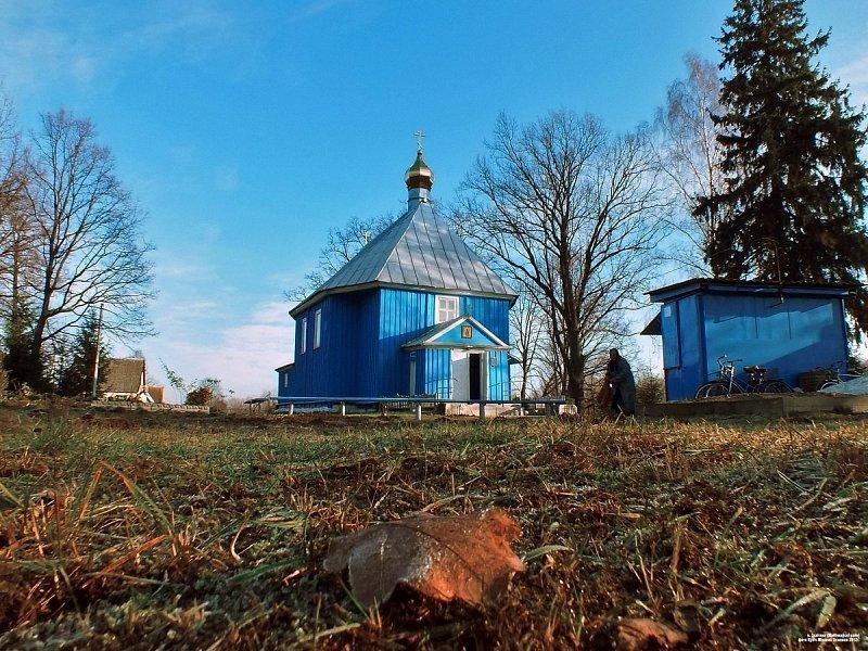Здитово, Никитская церковь фото: Николай Кузич, globus.tut.by