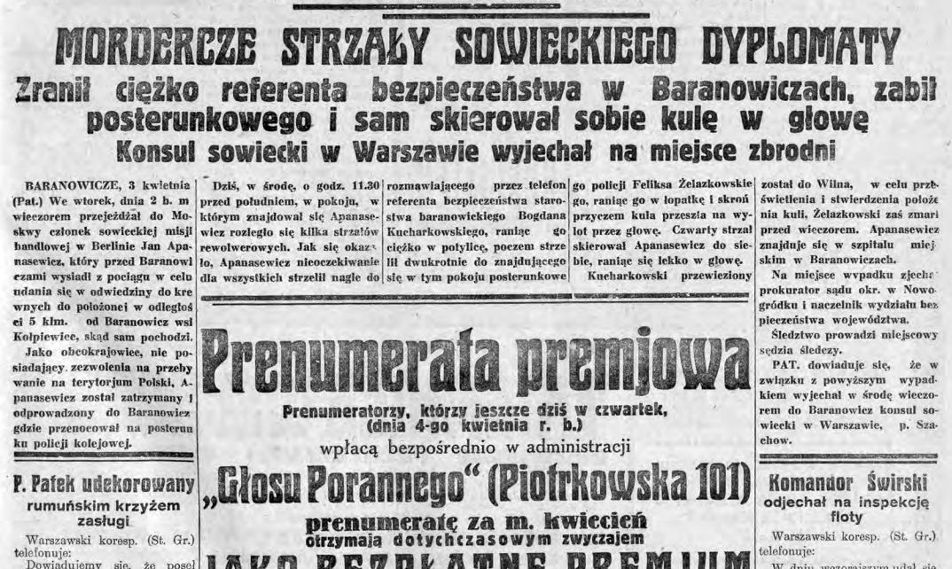 Артыкул з газеты Glos Poranny