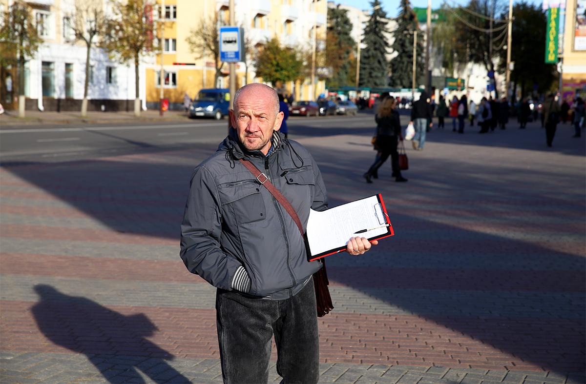 Владимир Гундарь. Фото: Евгений ТИХАНОВИЧ