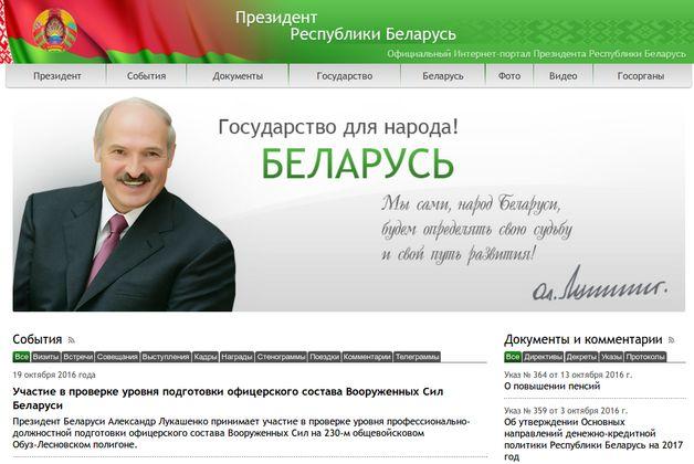 Уполномоченные Республики Беларусь примут участие вXVIII Всемирном съезде русской прессы