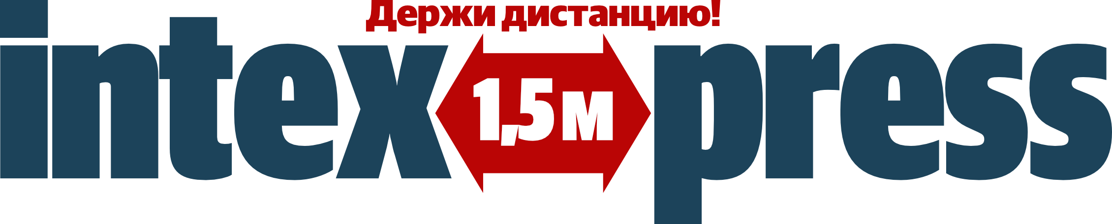 Барановичи. Intex-press — Новости Барановичского региона