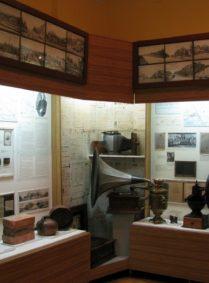 Барановичи Краеведческий Музей