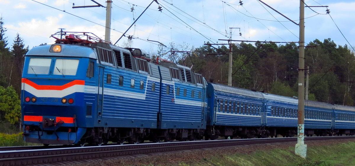 В Беларуси поднимут цены на проезд на железной дороге