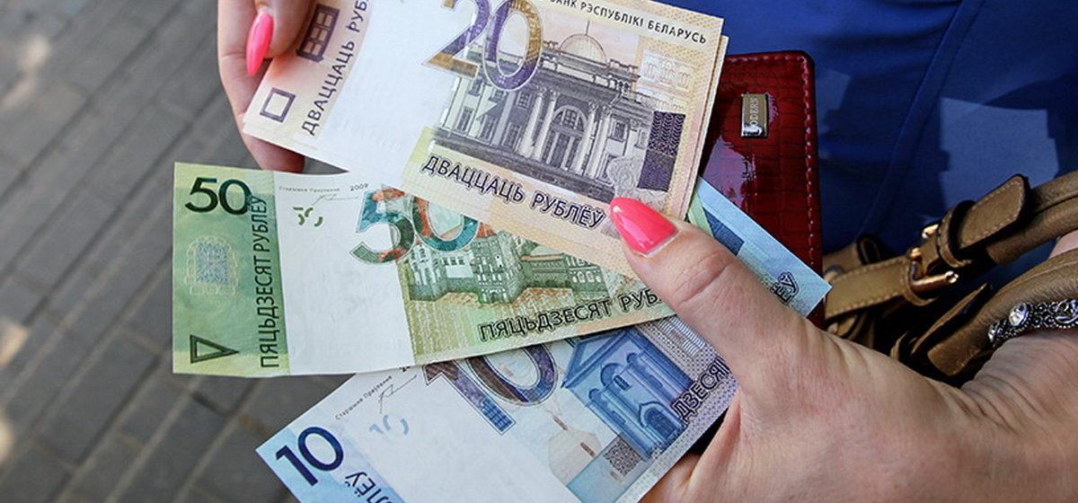 Что в Беларуси подорожает и изменится с 1 ноября