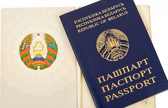 В рейтинге паспортов Европы — белорусский на одном из последних мест