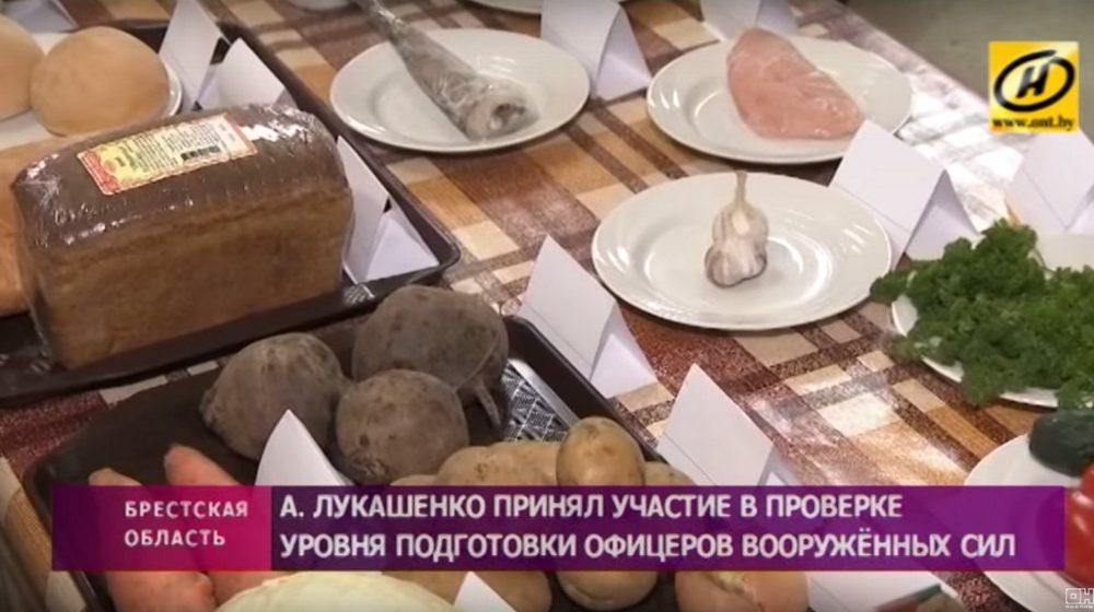 На Обуз-Лесновском полигоне Лукашенко показали свеклу и картошку