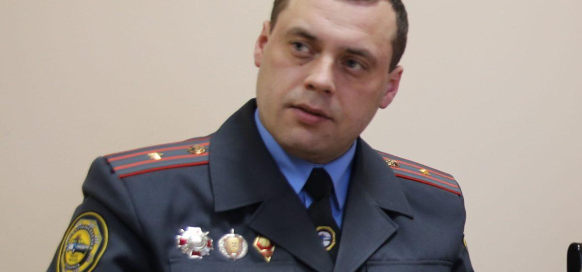 Сергей Житко покинул пост начальника Барановичской госавтоинспекции