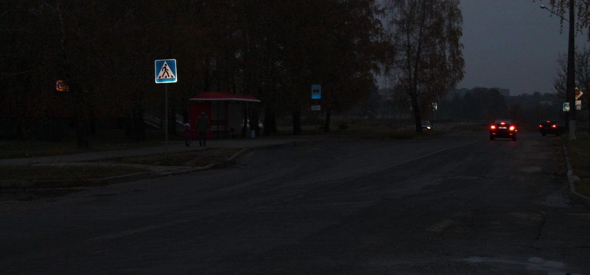 «Чуть не сбил трех пешеходов». Водители жалуются на плохую освещенность барановичских дорог