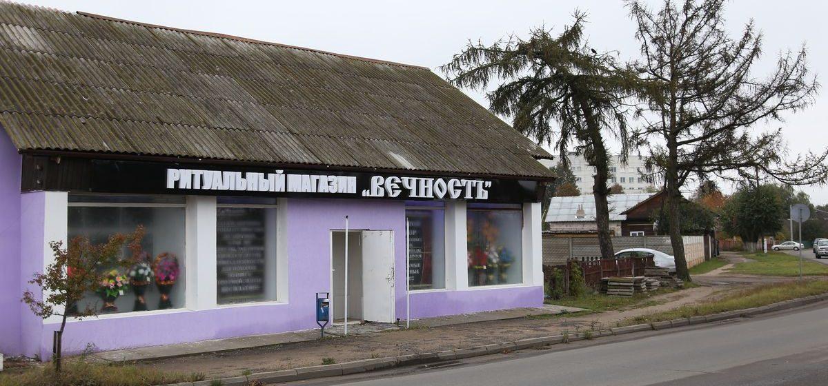 Открылся новый ритуальный магазин «Вечность»*