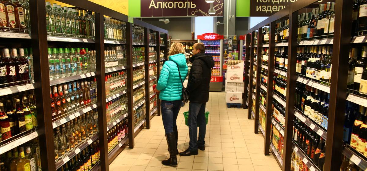В Барановичском районе 9 июня не будут продавать алкоголь