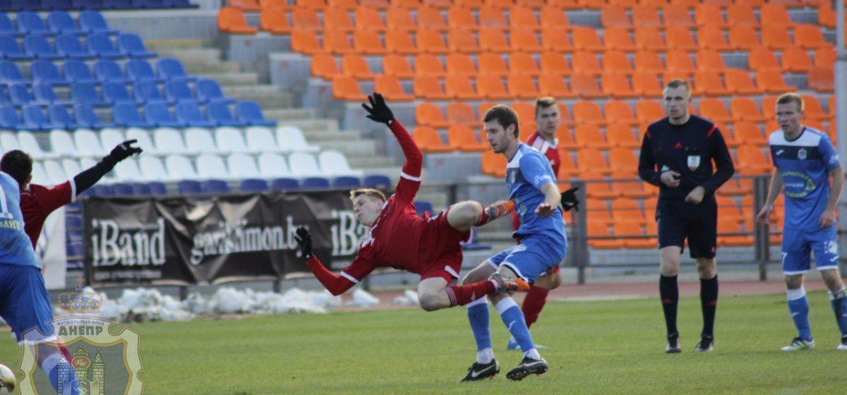 ФК «Барановичи» проиграл в Могилеве местному «Днепру» 0:2