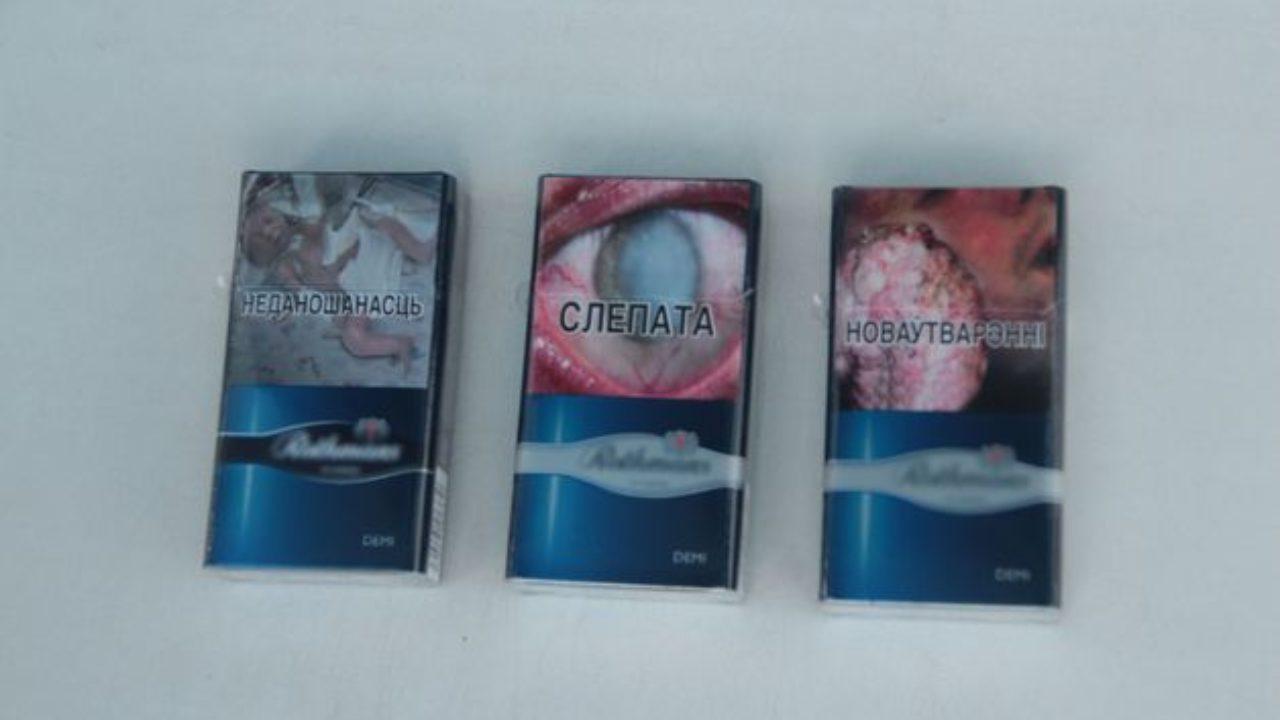 Купить сигареты в барановичах eleaf ijust s купить электронная сигарета