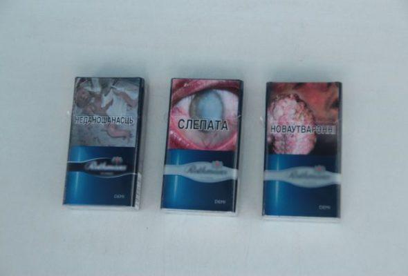 В Барановичах появились сигареты с устрашающими картинками