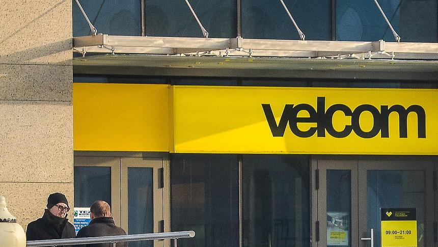 С 12 апреля Velcom повышает цены на большинство своих услуг