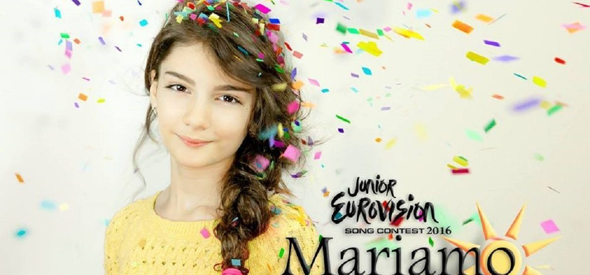 Грузинская девочка победила на детском «Евровидении-2016»