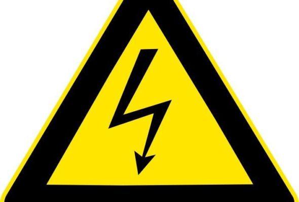 Барановичский энергонадзор: как избежать теплотравм