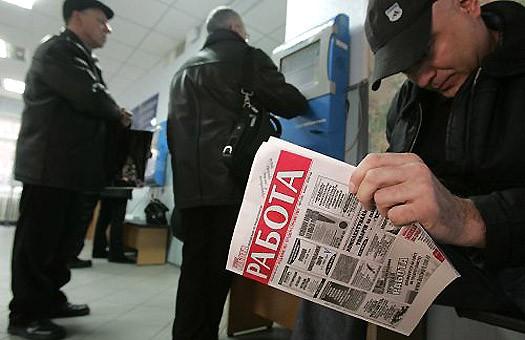 Сравнили: какое пособие по безработице в Беларуси и какое у наших соседей