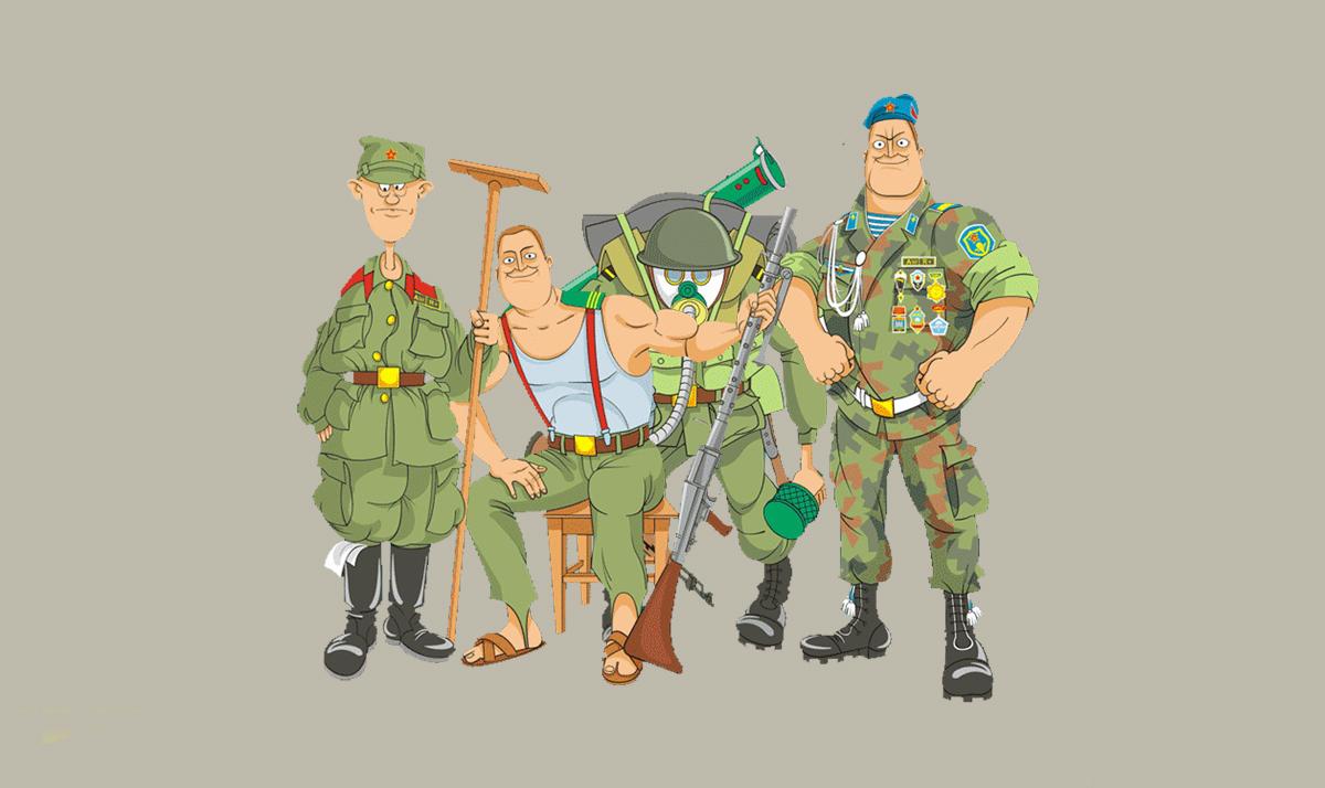 компания авт-сервис красивые открытки про армию радостно собирается поездку