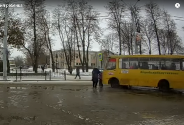 В Витебске видеорегистратор снял, как автобус сбил ребенка на «зебре»