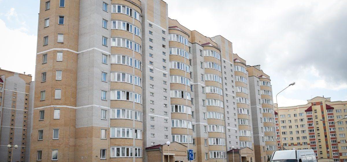 Что происходит на рынке недвижимости в Барановичах и что будет дальше