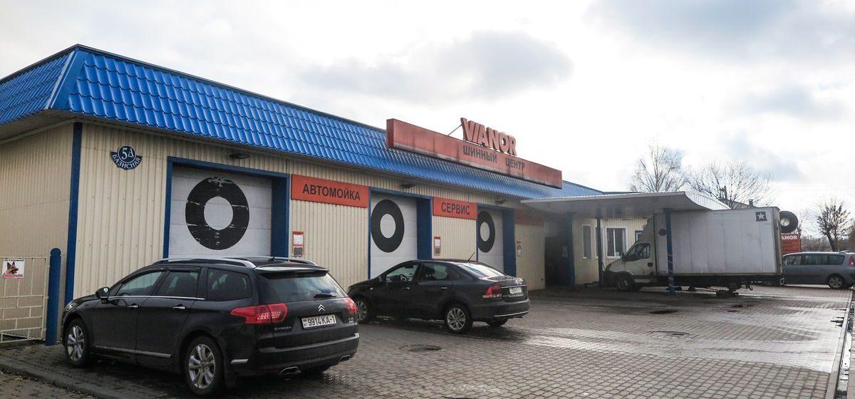 Шинный центр VIANOR – 8 лет работы, тысячи благодарных клиентов!*