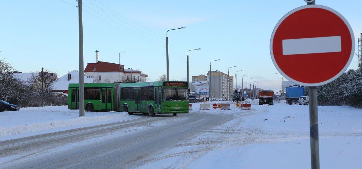 «Наконец на нашей улице цивилизация появилась!» –  жители барановичских улиц, по которым транспорт пошел в объезд