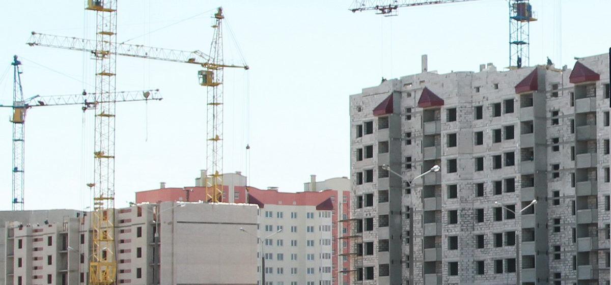 Сколько стоит в Барановичах купить квартиру в кредит