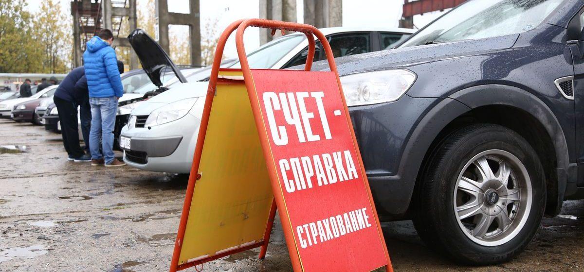 В Барановичском районе частная фирма брала деньги за доставку авто из-за границы и «кидала» клиентов