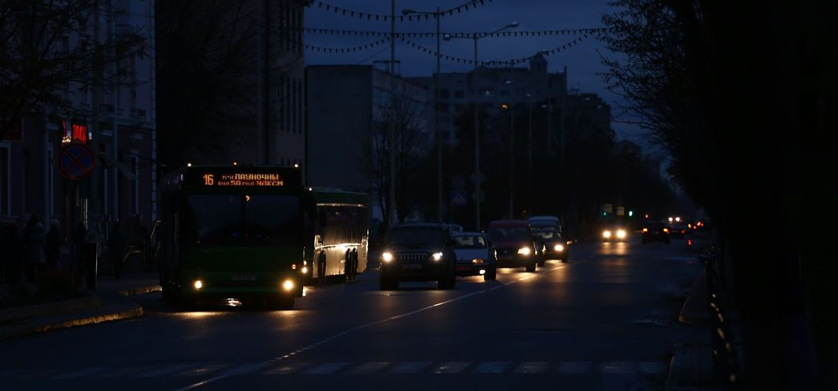 По требованию автомобилистов выключать фонари в Барановичах будут на 10 минут позже