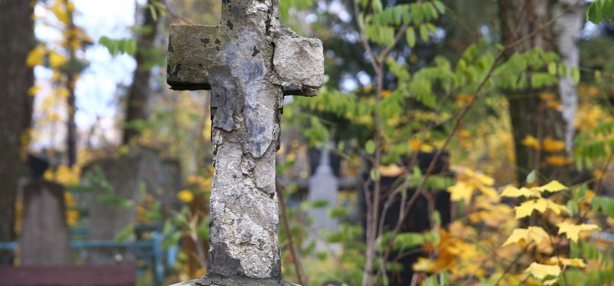 Тайны барановичских кладбищ