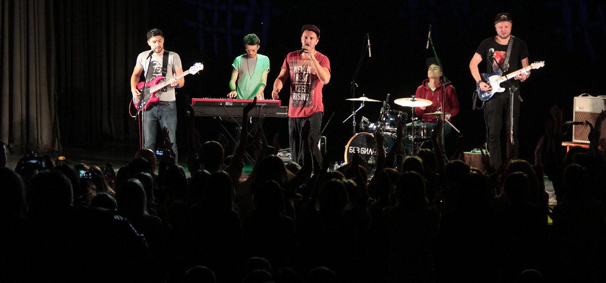 Как это было: Жаркий концерт «Без Билета» в Барановичах