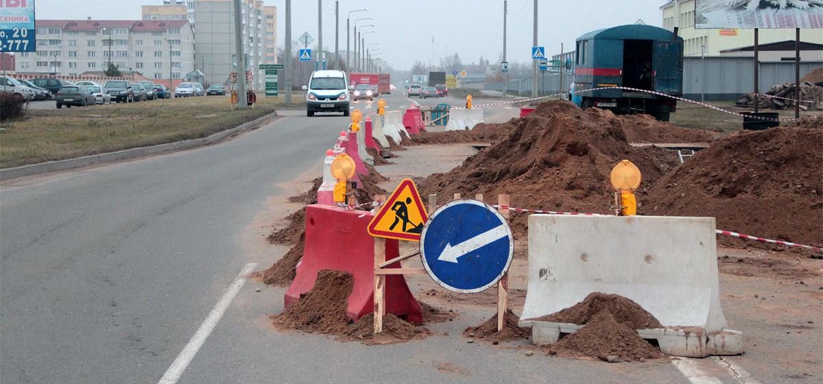 Фотофакт: «Водоканал» перерыл три из четырех полос на улице 50 лет ВЛКСМ