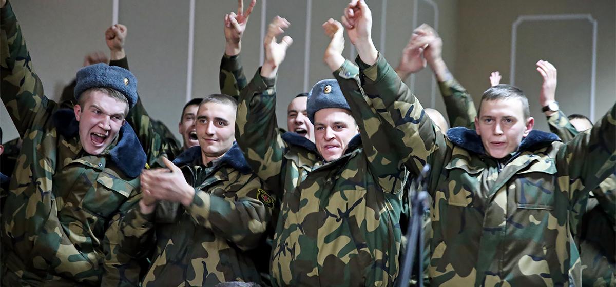 В Барановичах прошел концерт для «дембелей»