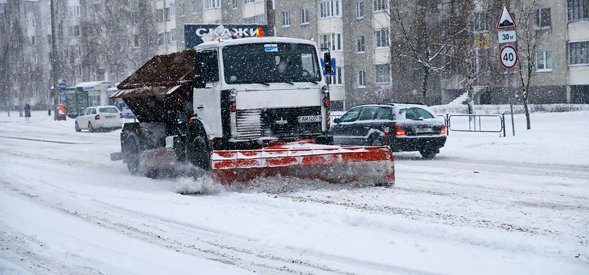 Барановичи в снегу