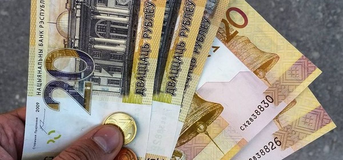 За год средняя зарплата в Барановичах уменьшилась на $33