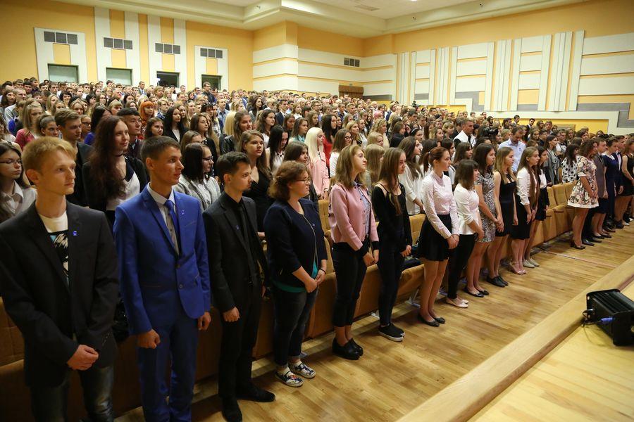2016 год. Посвящение в студенты БарГУ. Фото: Intex-press