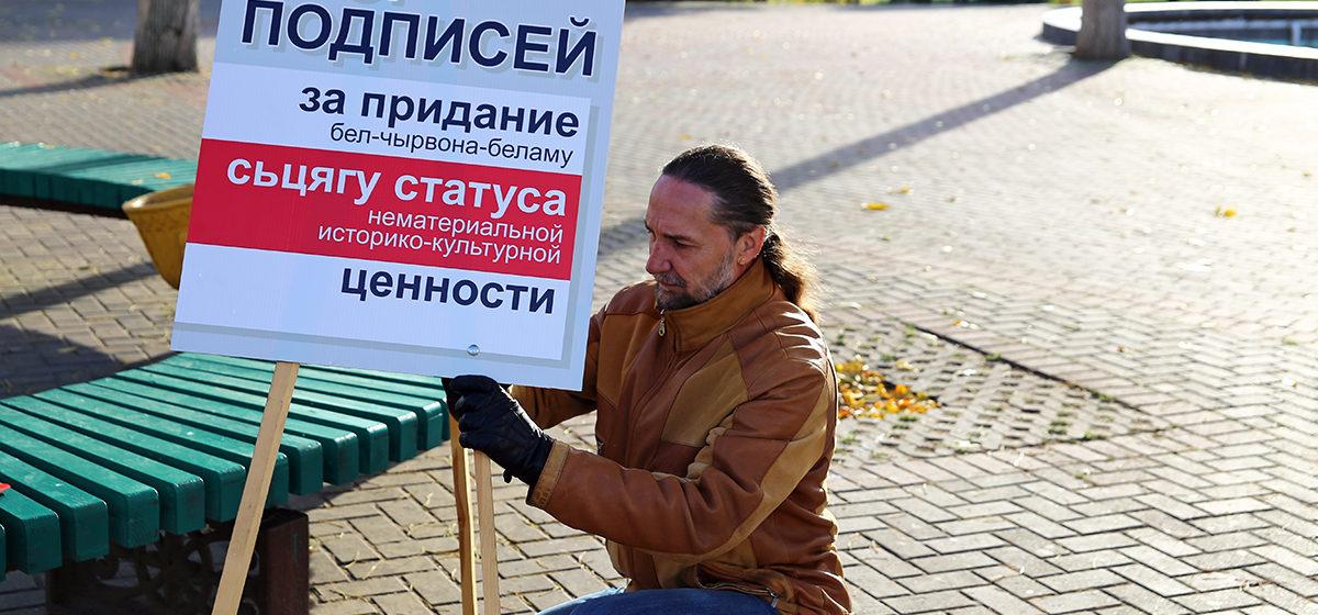 В ООН зарегистрировали жалобу активиста из Барановичей