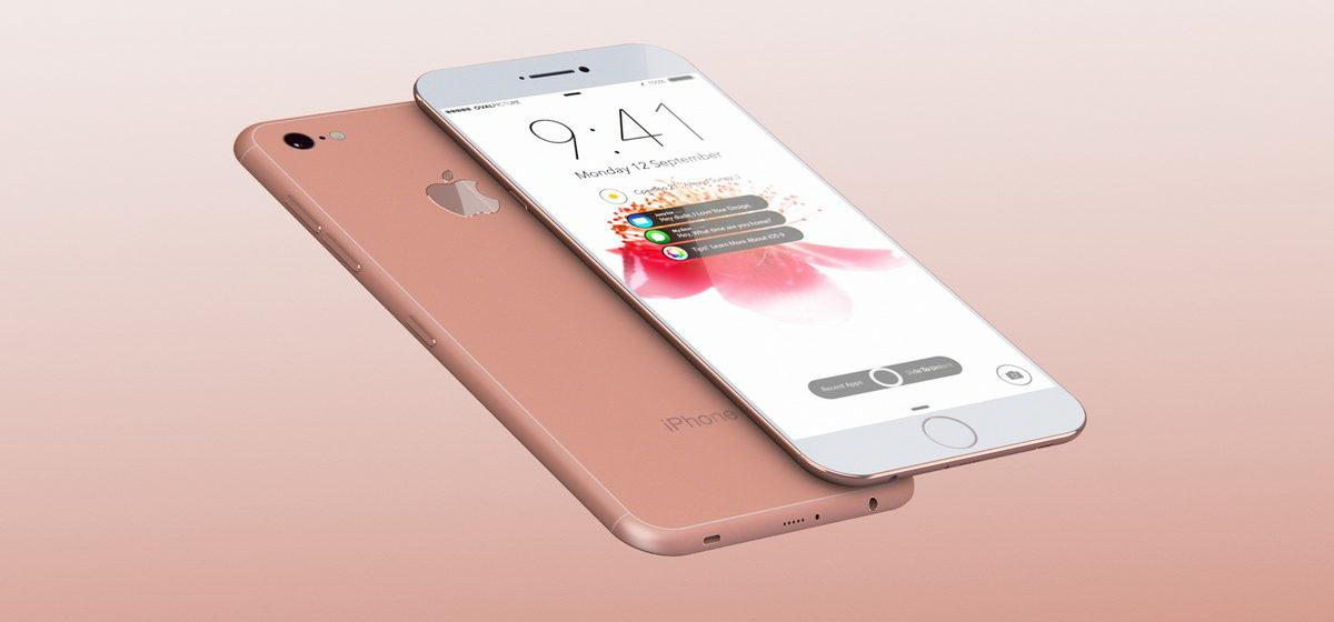Где в Барановичах можно купить iPhone 7