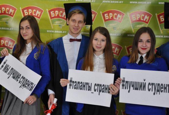 Барановичский студент поборется за звание «Студент года» в Пинске