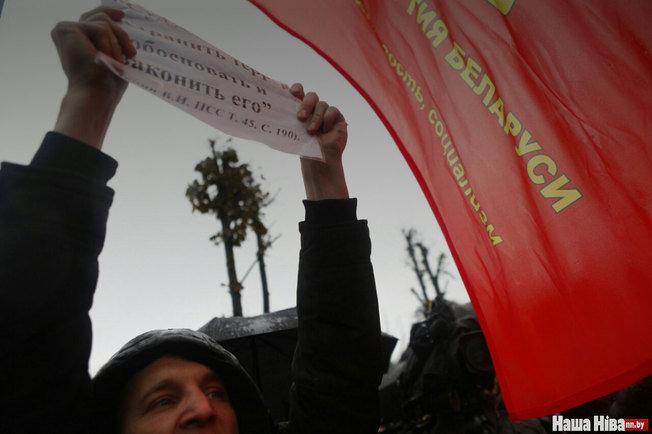 В Минске «Молодой фронт» сорвал торжественное открытие памятника Ленину