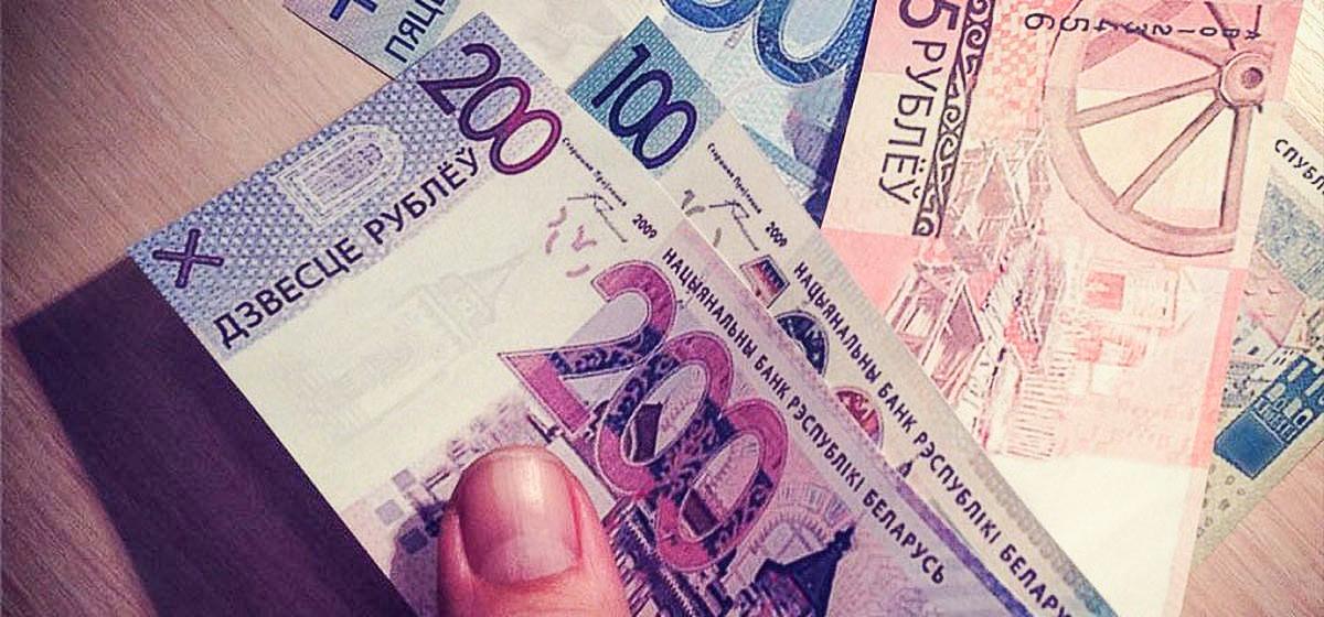 Сколько жителей Барановичей заплатили налог на тунеядство