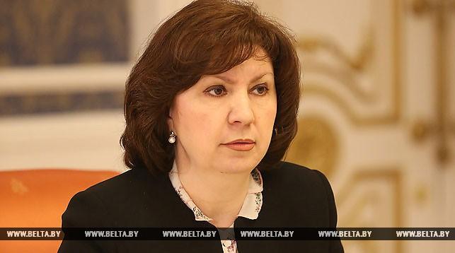 Наталья Кочанова избрана председателем Совета Республики