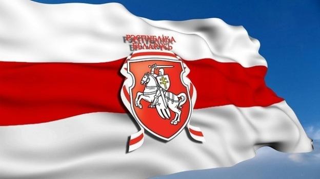 Белорусская Академия наук изучит вопрос о статусе бело-красно-белого флага