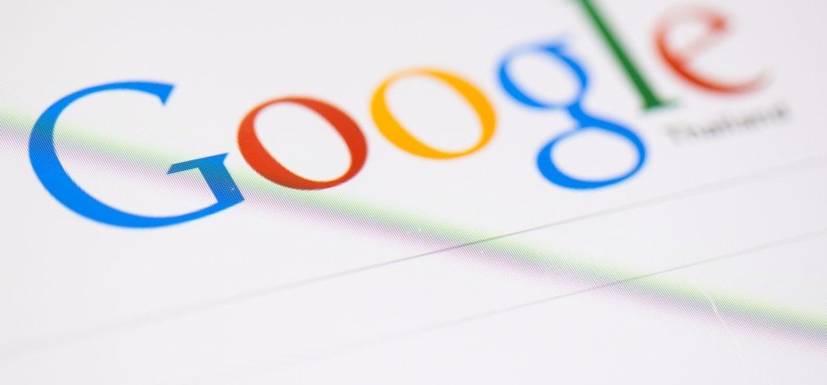 В Google рассказали, что искали белорусы в 2016 году