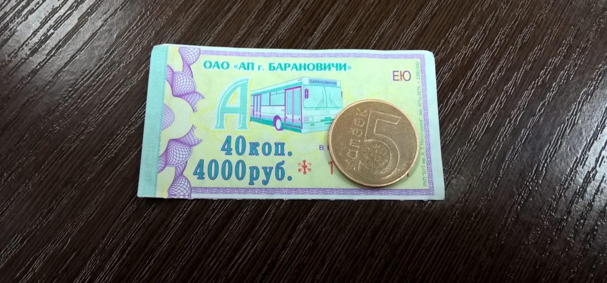 В Барановичах в ближайшие дни подорожает проезд на автобусах, но талоны еще можно купить по старой цене