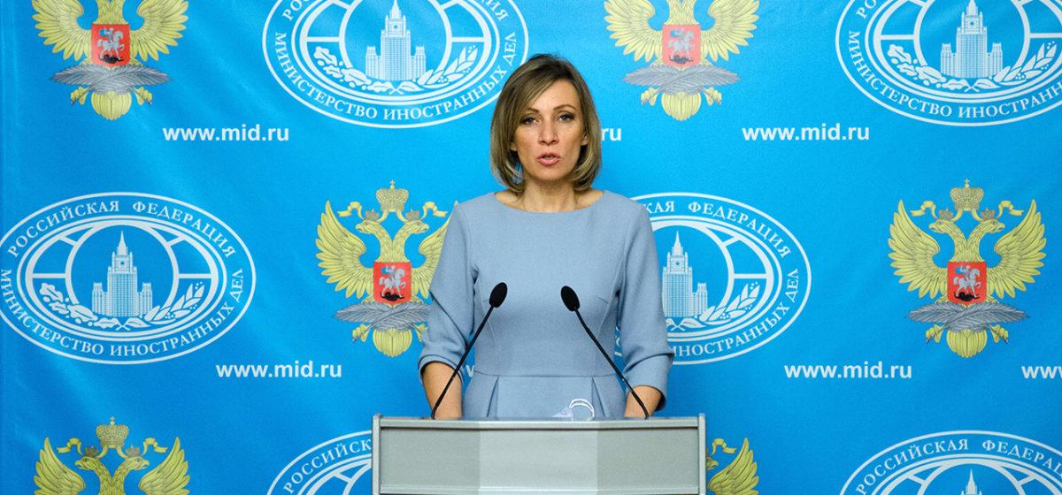 В России отреагировали на задержание в Беларуси авторов «Регнума»