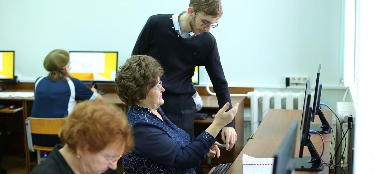 В Барановичах работает университет третьего возраста