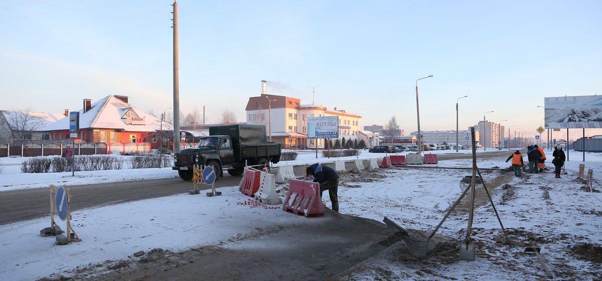 В Барановичах движение по улице 50 лет ВЛКСМ открыли 7 декабря