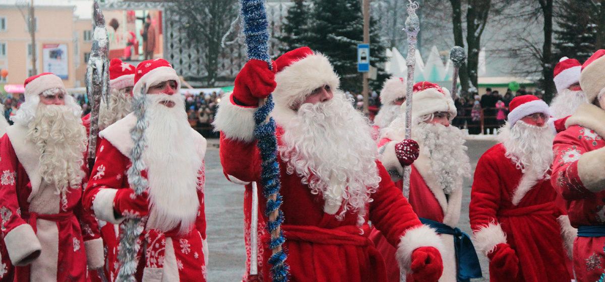 Как стать легальными Дедом Морозом и Снегурочкой в Барановичах и сколько это стоит?